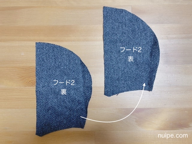 ウードを中表で縫う