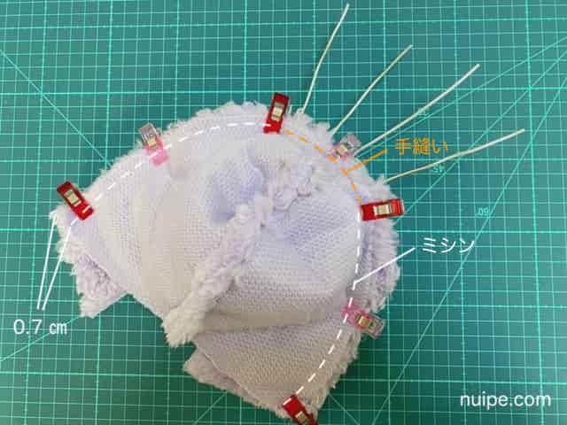 まわりを縫う